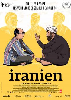 IRANIEN AFFICHE82eaec0c317c3f578feff9ada3d0e3267f1cf212