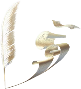 plume-rubans-ecritshrl7tt_a5qfmbw3mw0lgodx5hvs